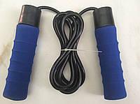 Скакалка 3м с утяжелителями в ручках (400гр)