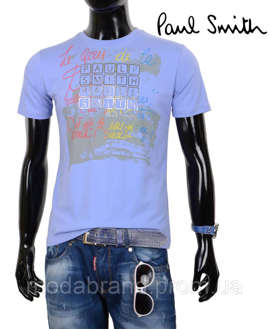 Клубная Одежда Мужская Доставка