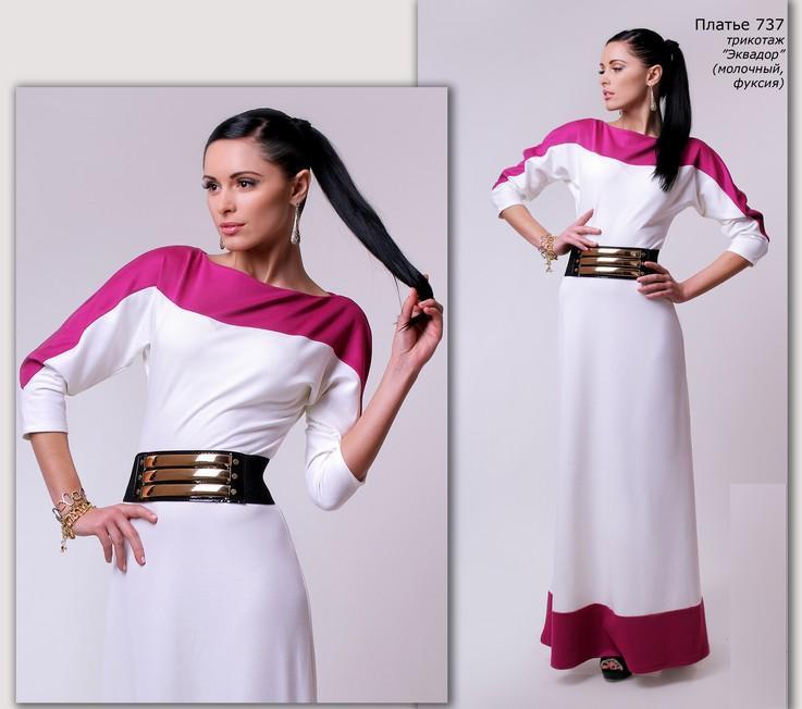 Оригинальные платья макси