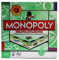 Настольная игра Монополия 6123, Киев