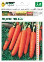 Семена овощей на растворимой ленте
