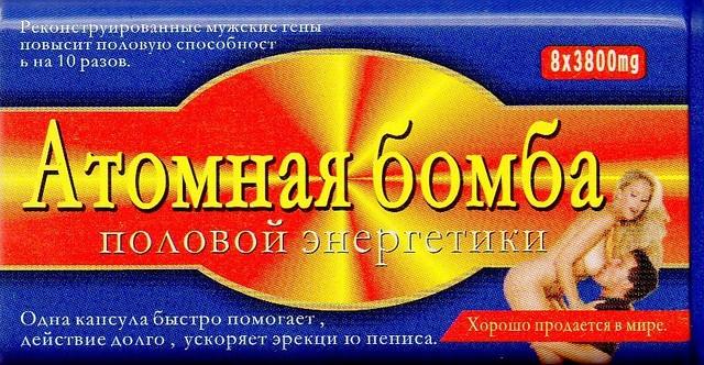 онлайн аптека сиалис