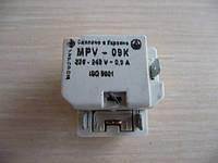 Пускозащитное реле MPV-0,9A