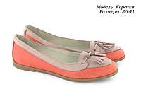 Туфли двухцветные, фото 1