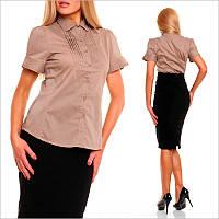 Классическая бежевая блузка с воротником