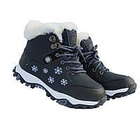 Ботинки зимние для девочки,36