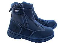 Ботинки зима для мальчика,31,32,33,38