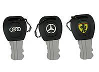 Флешка Брелок ключ авто 4Гб, 8 Гб, 16 Гб, 32 Гб