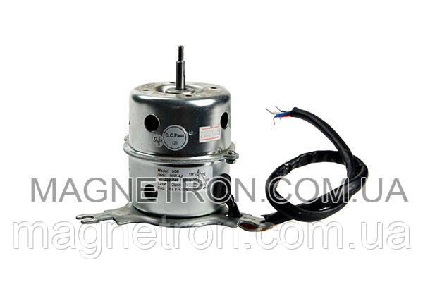 Двигатель (мотор) для вытяжки Binetti 90R (A) 125W, фото 2