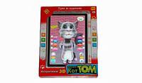 Планшет 3D Кот Том Talking Тom Сat