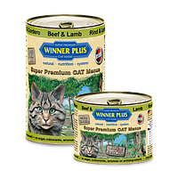 Winner Plus (Виннер Плюс) консервы для кошек с говядиной и ягненком, 195 г