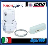 Icma Термостатическая головка с выносным датчиком 28*1,5