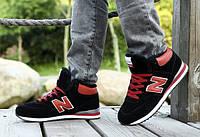 Утепленные мужские кроссовки NEW FASHION