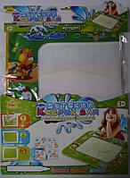 Детский коврик для рисования водой 48x58