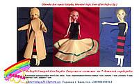 Одежда для куклы Барби, Рапунцель Зима,  Набор №9