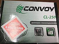 Интерфейс стеклоподъемника на 2 стекла CONVOY (конвой) cl-250