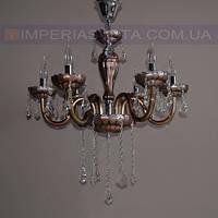 Люстра со свечами хрустальная IMPERIA шестиламповая LUX-521456