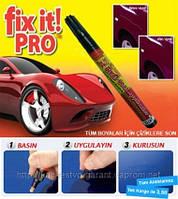 Fix it Pro Фикс Ит Про– средство для удаления царапин и мелких повреждений автомобиля
