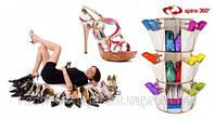Органайзер для обуви и одежды Карусель  купить