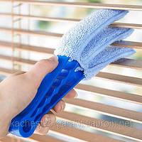 Тройная щётка для чистки жалюзи и радиаторов Clean blind fast