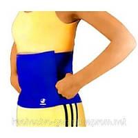 Пояс для похудения SUNEX неопрен 30см*100см*4мм купить Киев