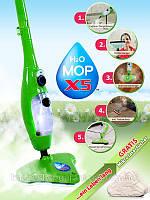 Паровая швабра Steam Mop X5 зеленая купить Киев превратите уборку в прияное времяпровождение