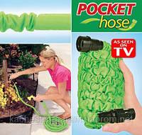 Компактный шланг Покет Хоуз (Pocket hose) 22 м. с насадкой  огород - полит, хозяин доволен