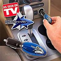 Экономайзер Fuel Shark Экономьте на топливе. Повышайте мощность машины