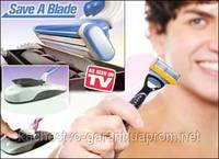 Станок для заточки бритвенных лезвий Сейв Блейд  Save Blade, и ваши лезвия всегда острые