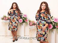 Платье Мира (размеры 48-54)