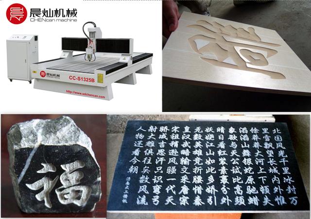 Фрезерно-гравировальный станок по камню с ЧПУ.  Можно гравировать разные буквы и иероглиф, плоское гравирование...