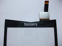 Discovery V5+ тач скрин