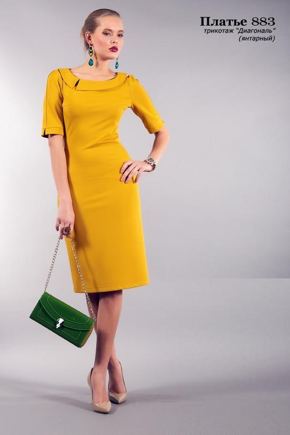 Строгое платье для женщины