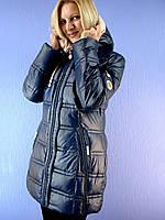 Зимняя женская куртка на синтепоне KAPRE 1906 (размеры: XL-5XL) DEIFY, PEERCAT, SYMONDER, COVILY, DECENTLY
