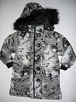 Курточка демисезонная для девочек  Флок