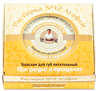 """Бальзам для губ """"Питательный"""" № 12 Рецепты Бабушки Агафьи"""