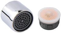 Водосберегающая насадка аэратор для смесителя проток воды 6л/мин (для котлов)