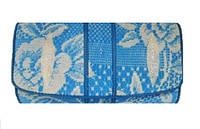 Кошелек из кожи ската голубой