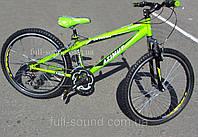 Спортивный велосипед Azimut Extreme 26 дюймов. light green