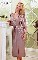 Атласный халат с кружевными вставками НИКОЛЬ FLEUR Lingerie