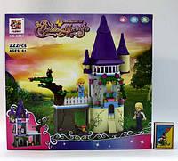 Конструктор детский «Замок принцессы»