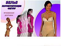 Белье корректирующее фигуру / утягивающие шорты для моделирования фигуры