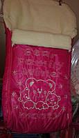 Меховой конверт с вышивкой в коляску или санки
