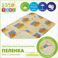 Многоразовая детская водонепроницаемая пеленка Premium, Бязь, трикотаж