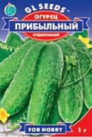 Огурец Прибыльный 1 гр ( для открытого грунта) GL SEEDS for hobby
