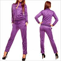 Фиолетовый спортивный костюм женский