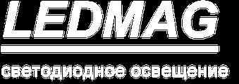 интернет-магазин LEDMAG