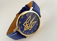Часы с Гербом Украины золотистые на синем ремешке
