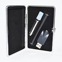 Электронная сигарета 510 в портсигаре (стартовый комплект)