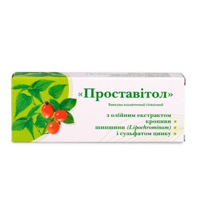 Лучшее лекарство при воспалении простаты